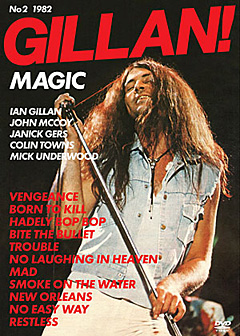 gillan magic 240